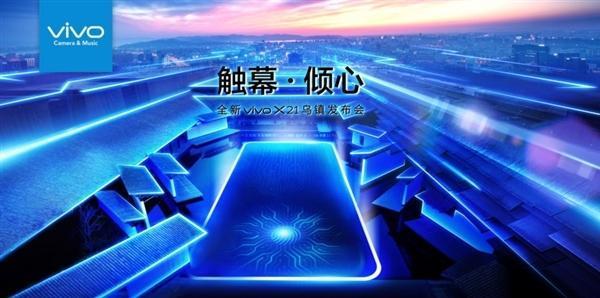 彭于晏代言 vivo X21全面屏新机正式亮相:屏下指纹完美的照片 - 2