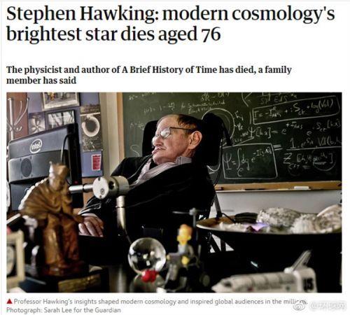 著名物理学家史蒂芬·霍金去世,享年76岁