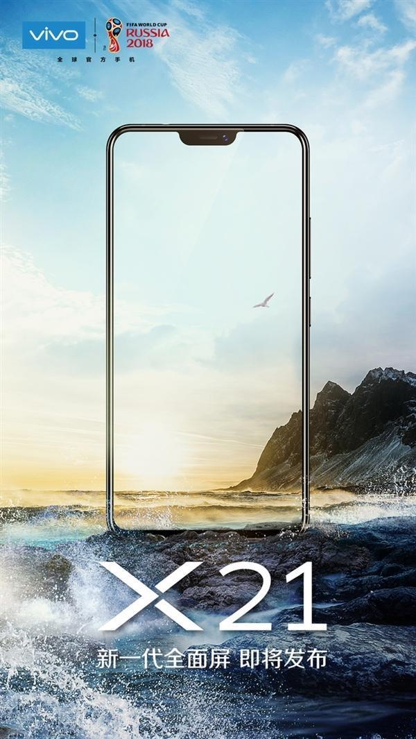彭于晏代言 vivo X21全面屏新机正式亮相:屏下指纹完美的照片 - 4