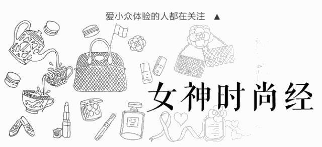 又一档爆红综艺俘获无数少女心跟着《偶像练习生》学穿搭吧!
