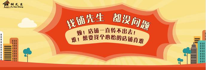 广东社会:东莞塘厦石潭埔建业路新工业区131
