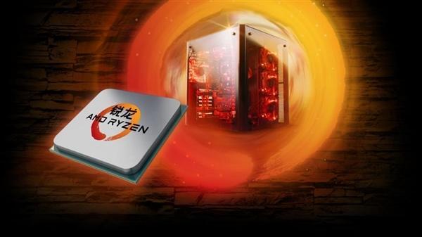 狂轰性价比 AMD Ryzen二代开始接受预定