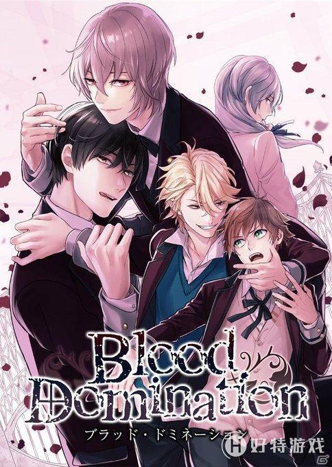 吸血鬼之恋!BL手游《血的统治》今春发售