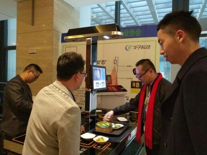 戈子科技参加第三届广东团餐产业发展大会受到高度关注