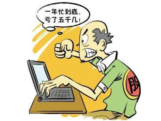 股民人均_炒股搞笑图片大全股民