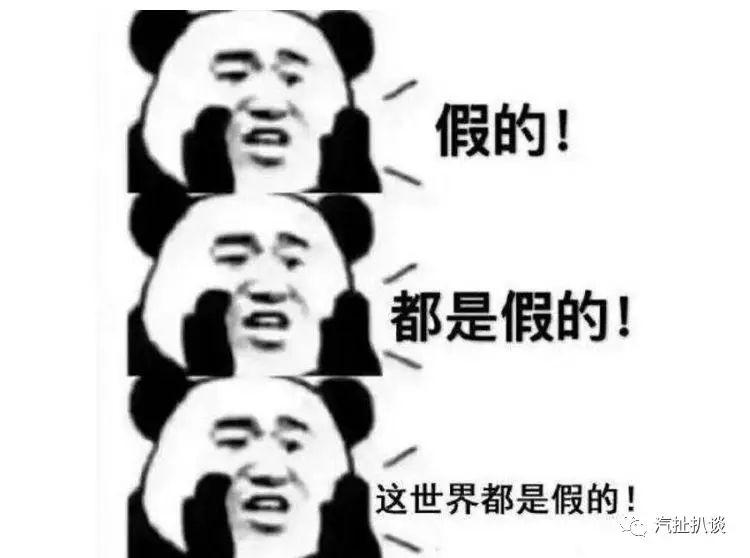 乐视贾跃亭更新了微博 奔驰巡航失控惊动了韩寒