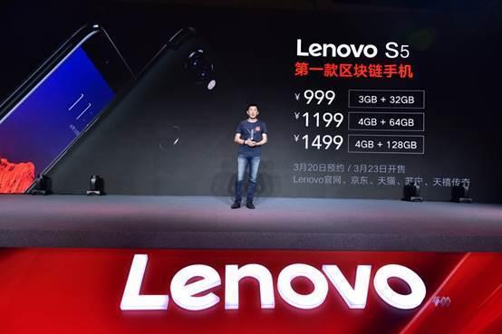 lenovo品牌重回智能手机业务线 发布