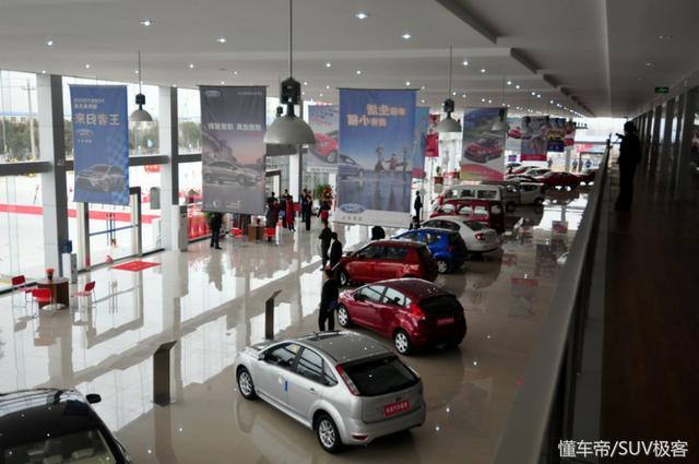 卖车模式五花八门,未来4S店或被淘汰?网友:有钱就能任性一回!