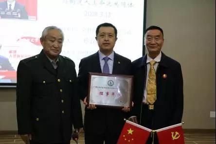 广东省直属机关老年协会莅临金科伟业参观