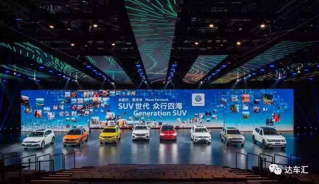 大众品牌推出四款全新SUV 2018看好你的钱包