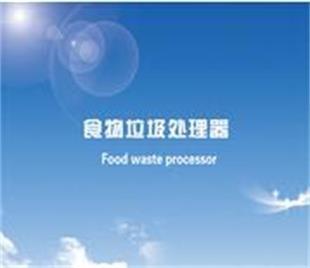 垃圾分类回收APP定制开发