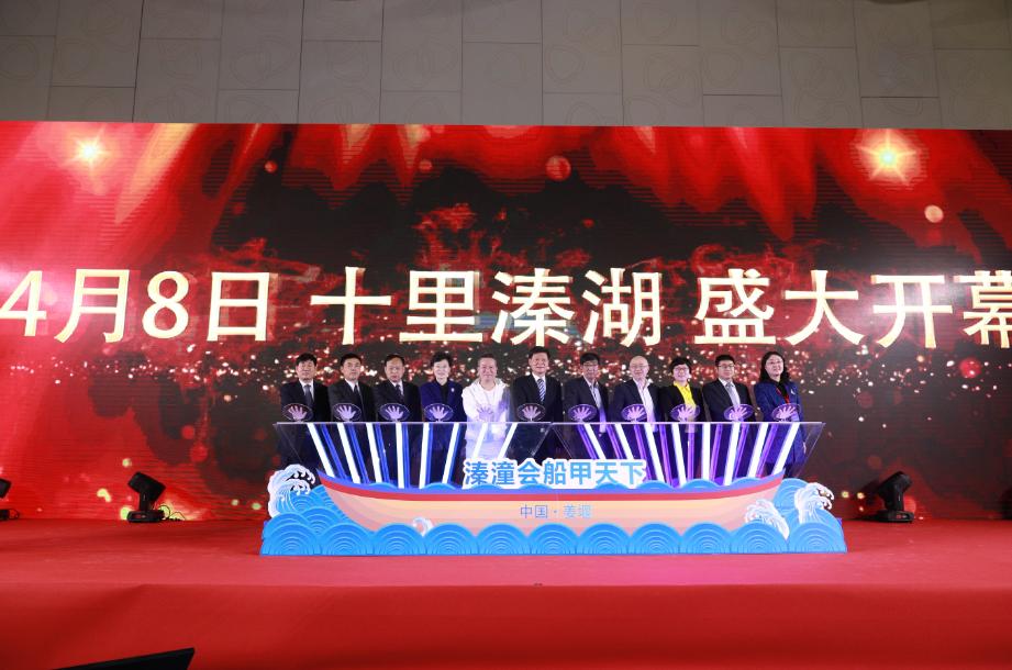 2018中国泰州姜堰溱潼会船节将于4月8日盛大开幕