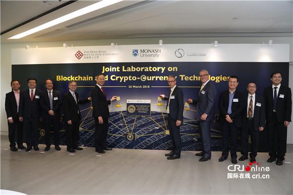 香港理工大学与澳洲伙伴合作 成立全港首个