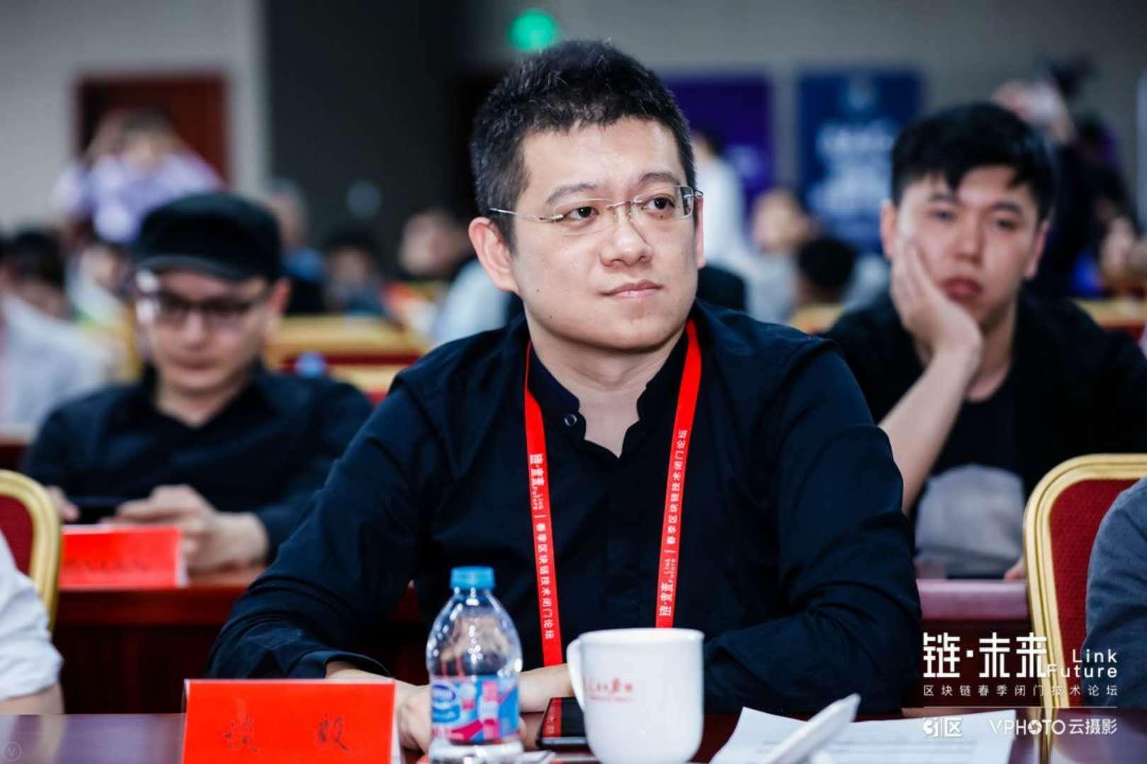 BAIC CEO谈毅:区块链赋能物联网