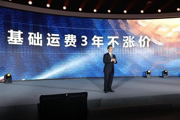 苏宁易购宣布:基础运费保持5元 3年不涨价的照片