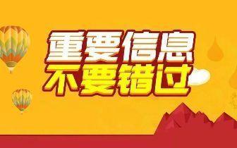 2018江西中烟工业招聘作文开头技巧:引言式