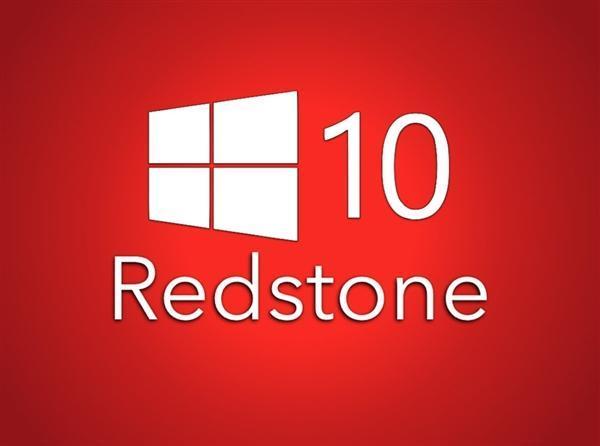 Win10将放弃内部代号:再见了 红石的照片 - 3