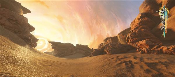 《古剑奇谭3》公布全新场景遥夜湾:日月悬于天穹的照片 - 8