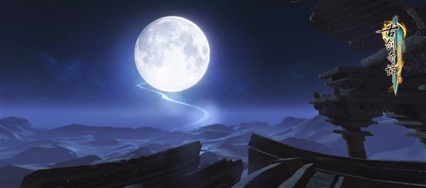 《古剑奇谭3》公布全新场景遥夜湾:日月悬于天穹的照片 - 12