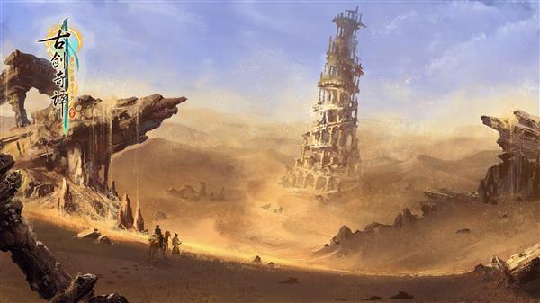 《古剑奇谭3》公布全新场景遥夜湾:日月悬于天穹的照片 - 2