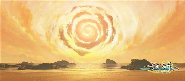 《古剑奇谭3》公布全新场景遥夜湾:日月悬于天穹的照片 - 6
