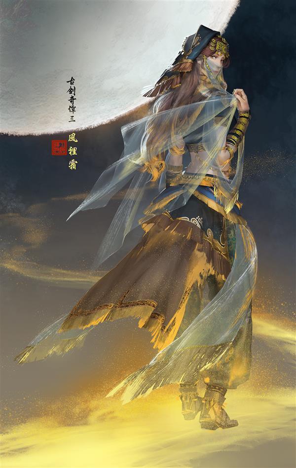 《古剑奇谭3》公布全新场景遥夜湾:日月悬于天穹的照片 - 5