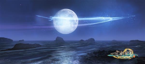 《古剑奇谭3》公布全新场景遥夜湾:日月悬于天穹的照片 - 10