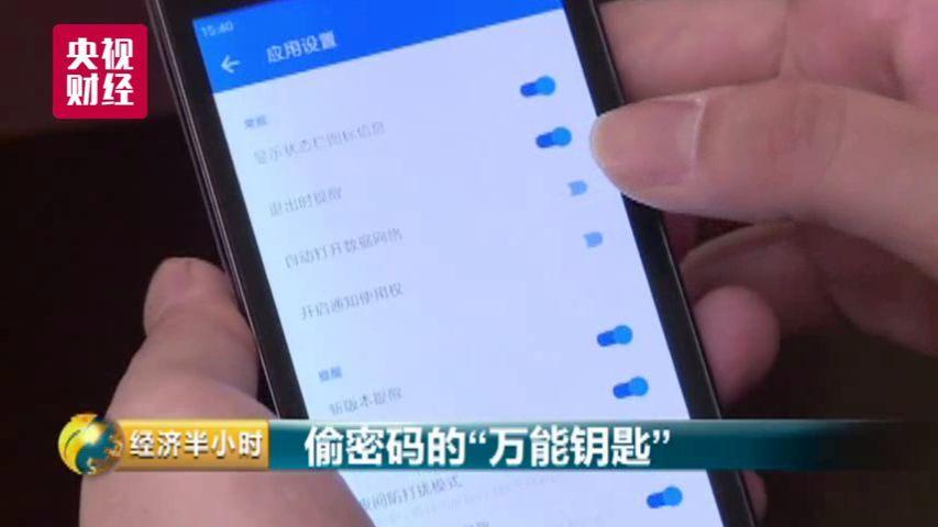 """媒体:""""Wi-Fi钥匙""""再万能也不能游离法律外的照片"""