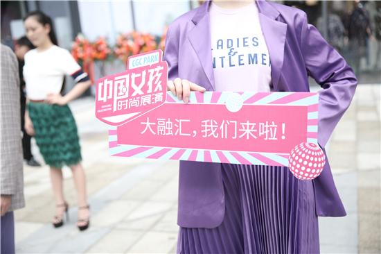 """大融汇开业持续火爆 成时尚潮人""""打卡""""新地标"""