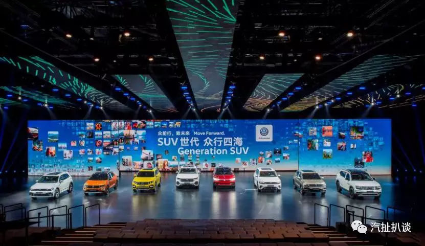大众汽车投放4款SUV车型 发力中国SUV市场