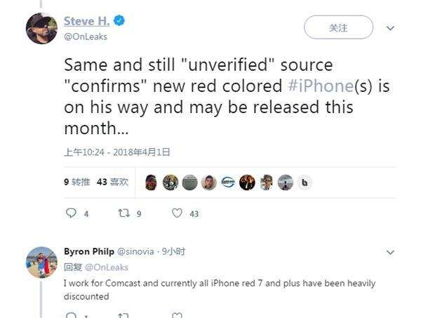 4月铁定发布?苹果筹备红色iPhone 8/X的照片 - 2
