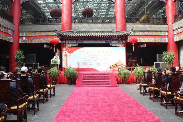 文明承载·民族精神——贺两会成功举行中国画名家约请展开幕
