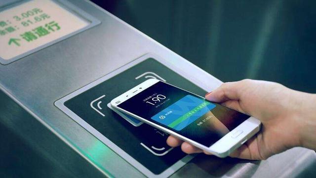 刷苹果手机乘公交扣款有点看不懂的照片 - 1