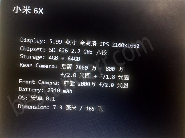 小米6X外形、配置完全曝光的照片 - 2