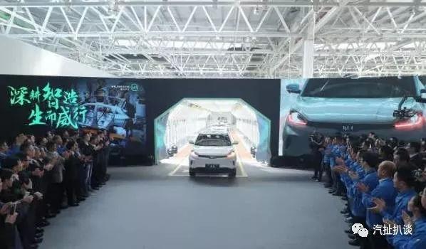 威马EX5已在自家工厂下线 蔚来看了有什么想法