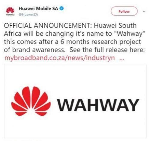 华为竟然真的改名了: HUAWEI将改为Wahway的照片 - 2