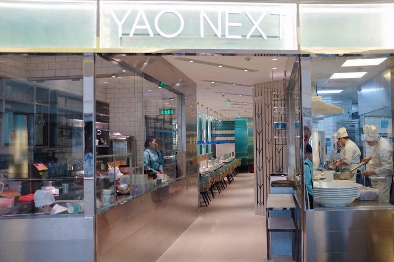 姚酸菜鱼获数千万融资,成国内首个获得资本的酸菜鱼单品连锁餐饮品牌
