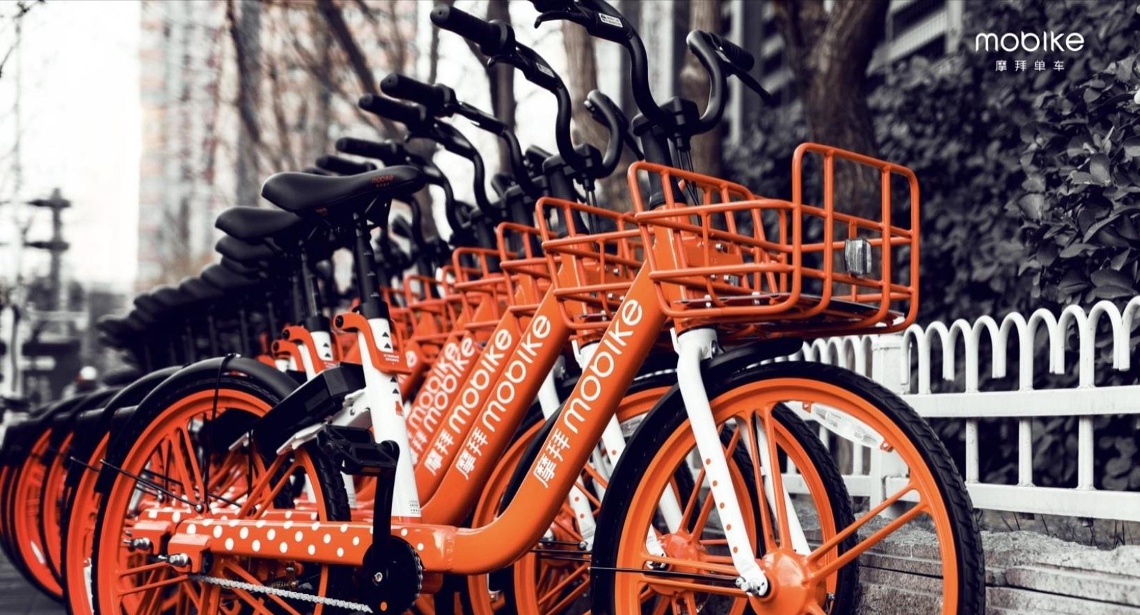 摩拜单车被美团收购 交易细节官方仍未披露的照片 - 1