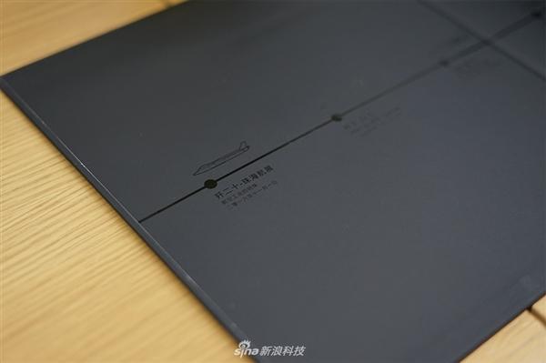 魅蓝E3歼-20定制典藏版开箱:颜值爆表的照片 - 5