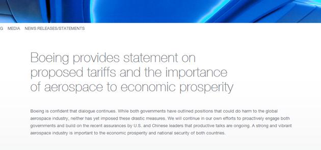 波音坐不住了,就贸易战发声明:航空工业强大对中美都很重要