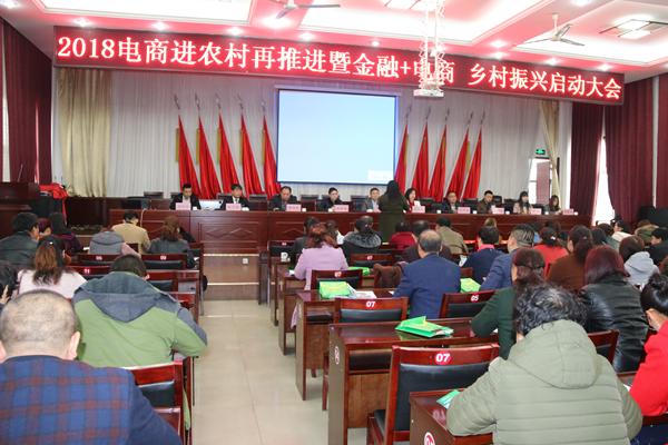 中國農村電商網上線,全國村網通工程進入落地攻堅階段