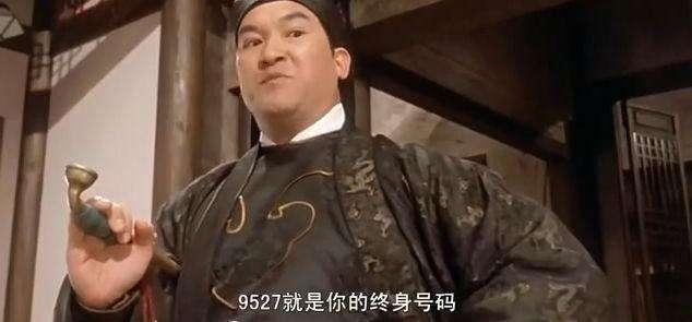 搞笑骂人的话_星爷的电影常常使用 9527 这个编号, 但9527的含义让人吃惊