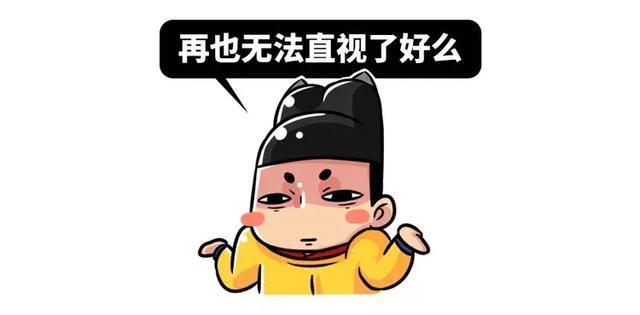 王羲之的儿子叫什么_史珍香,姬击,鲁初雪,来操……这些人名简直有剧毒!