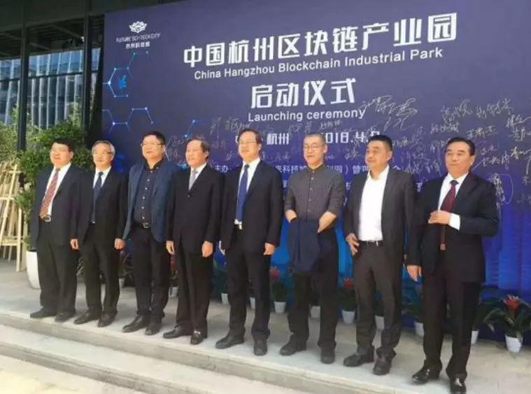 李笑来:杭州极有可能成为中国区块链中心