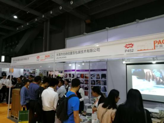 优纳伯参加优伯中国包装容器展