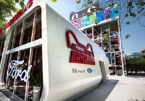 阿里蝉联全球科技品牌中国第一:四项技术中国将赶超美国的照片 - 4