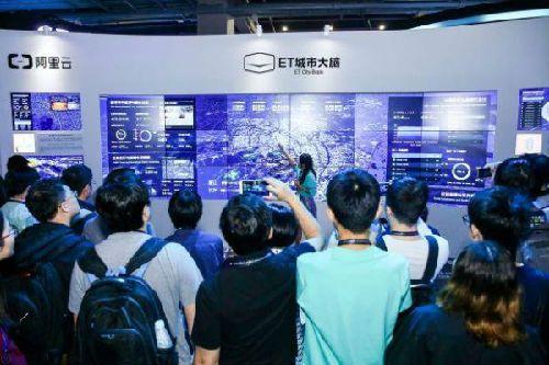 阿里蝉联全球科技品牌中国第一:四项技术中国将赶超美国的照片 - 2