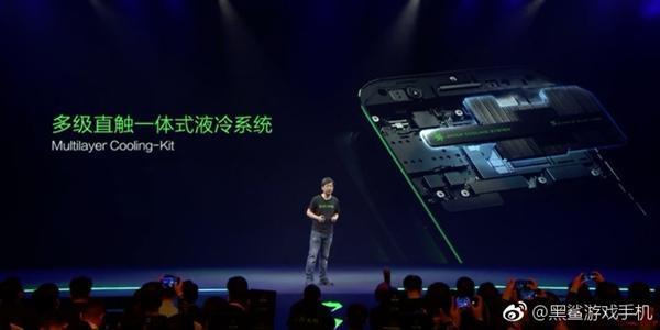 黑鲨游戏手机亮相:跑分超小米MIX 2S的照片 - 6
