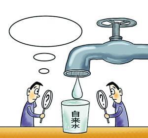 家庭自来水自测方法:符合两种以上一定要清洗水管!