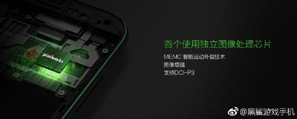 黑鲨游戏手机亮相:跑分超小米MIX 2S的照片 - 5